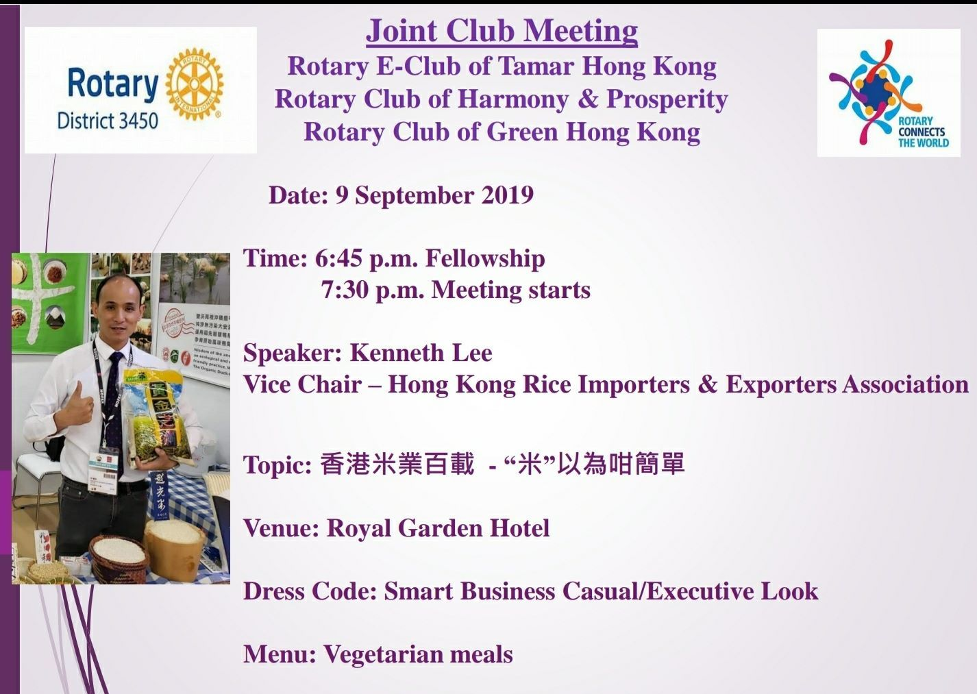 Joint Clud Meeting