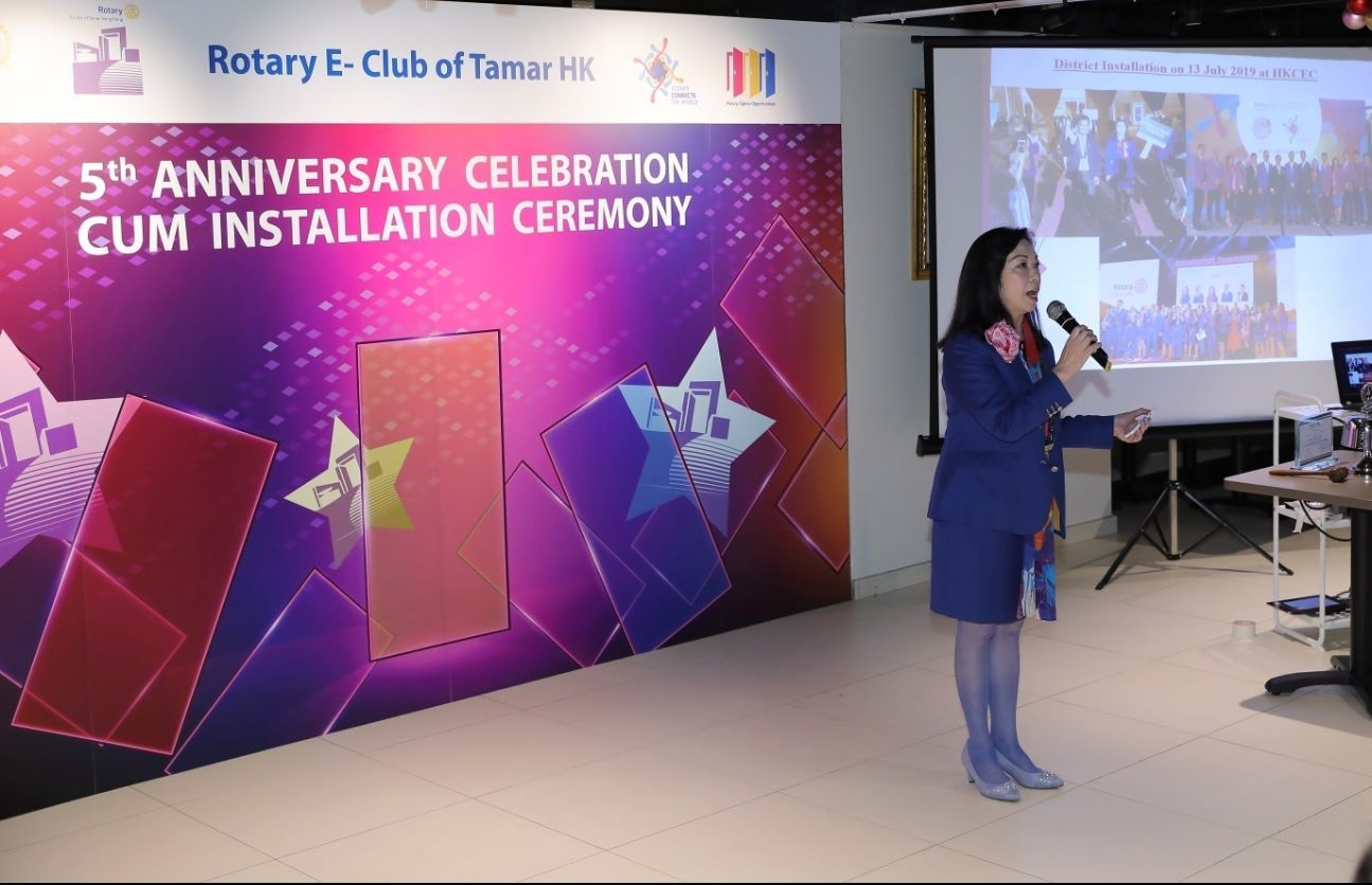 5th Anniversary Celebration cum Installation Ceremony
