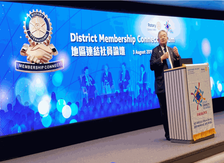 District Membership Connect Forum